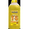 Aditivo Tropical T5 Amarelo